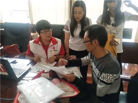 禄劝、武定、宜良县红十字会举办网络众筹扶贫大赛业务培训