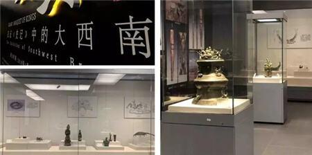 约起来!5月18日云南省博物馆将开启一场国宝盛宴
