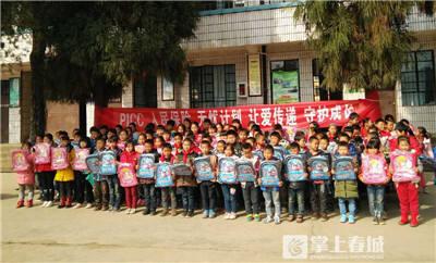 云南40万名贫困地区儿童获255亿元
