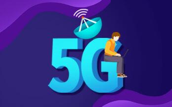 """5G元年""迎风启幕 网络峰速可达4G网速的上百倍"