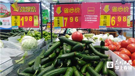 """无法""""水果自由""""?吃蔬菜!昆明黄瓜价格比3月降一半"""