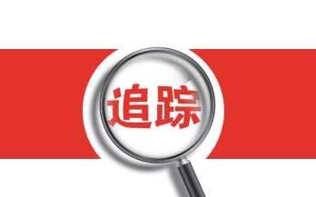 """""""操场埋尸案""""新进展 县一中原校长黄炳松被查,简历曝光"""