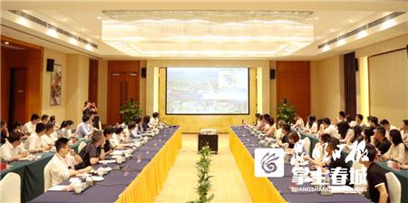 贵州富康集团邀昆明媒体赴兴义采风