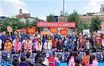 暖心儿童节 华夏保险为花石小学送去18万元爱心物资