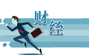 """给力!云南推5款""""信易贷""""缓解中小企业融资难"""