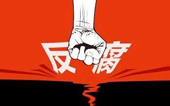 严重违纪违法!陕西省生态环境厅原党组书记冯振东被双开