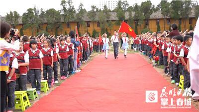 讲武堂举行新生入队仪式 276名小学生宣誓加入少先队