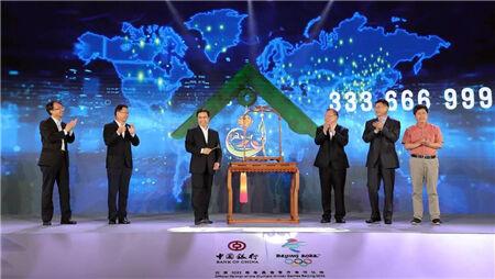 更智能 全场景 个性化 中国银行手机银行6.0版全新推出