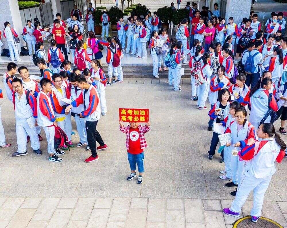 考生注意!云南高考成绩将在23日公布 查分方式有3种