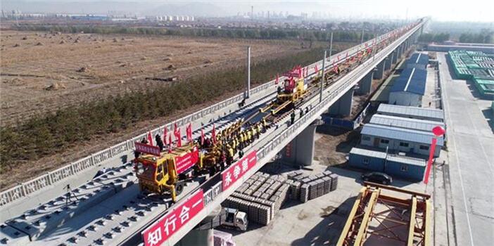 世界首创!中国这条智能高铁轨道贯通