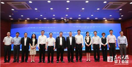 省工业和信息化厅与云南中行签订战略合作协议