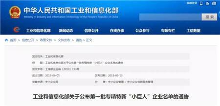 """点赞!云南8家""""独角兽""""企业上榜国家级名单"""
