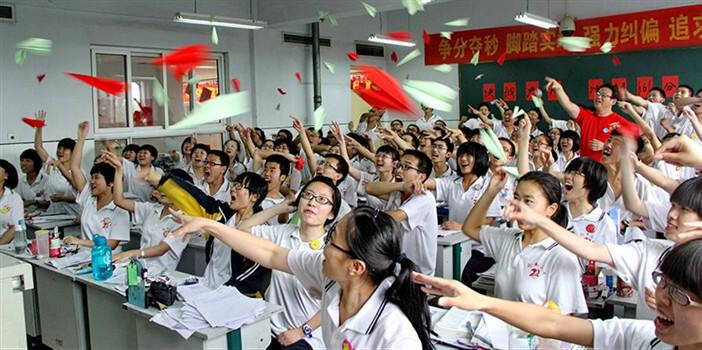 @考生及家长 45家单位(院校)为你带来云南各类高考志愿填报硬核解读