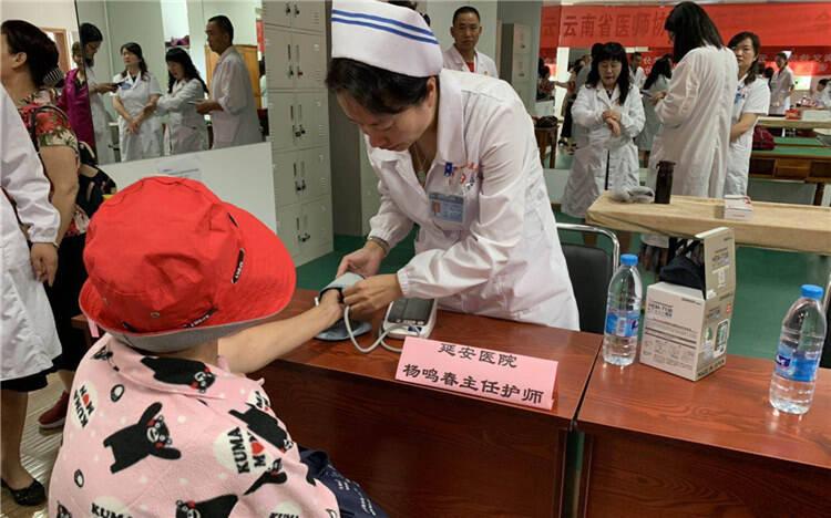延安医院开展离退休党员、老职工红色义诊活动