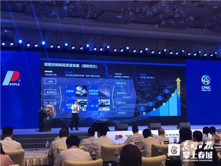 人民电器集团将在云南布局智能电网制造产业园区
