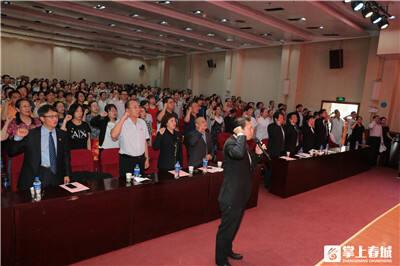 纪念建党98周年 延安医院900余名党员重温入党誓词