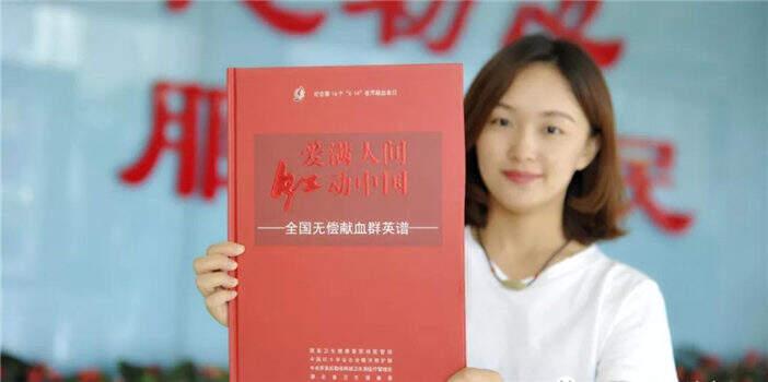云南昆明血液中心获无偿献血先进典型集体殊荣