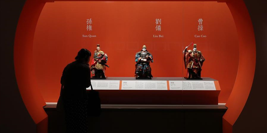 《三国志》展在日本东京举行开展仪式