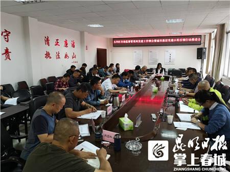 五华区市场监督管理局推动城市基层党建示范引领
