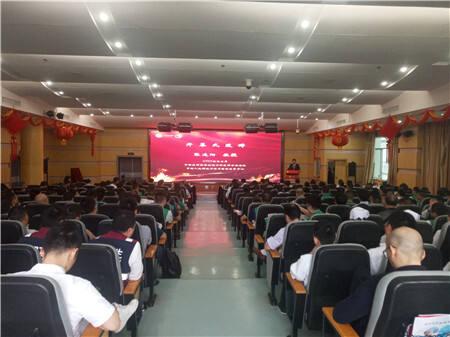 昆明市第一人民医院甘美医院成为中国创伤救治培训基地