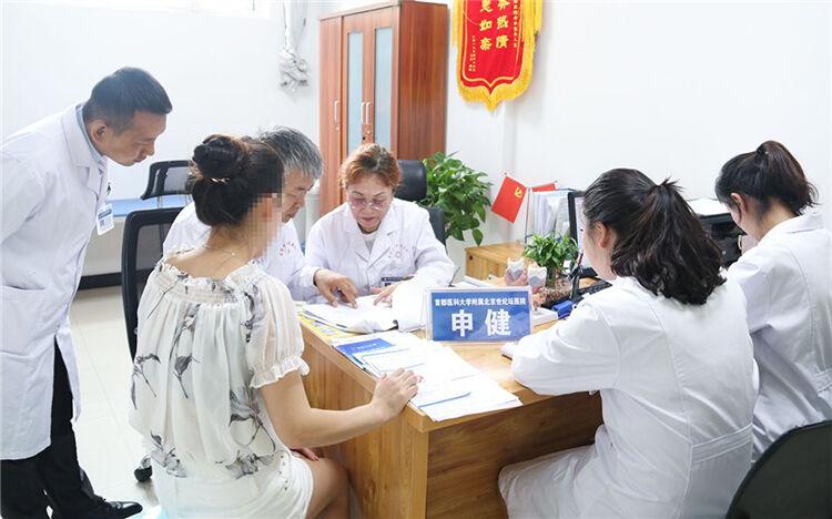 《腺上名医》开讲 北京教授支招如何预防甲状腺疾病