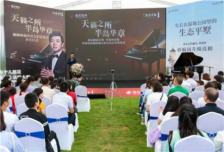 海东俊园Ⅱ期样板园区开放 郎朗音乐会琴童选拔赛进行中