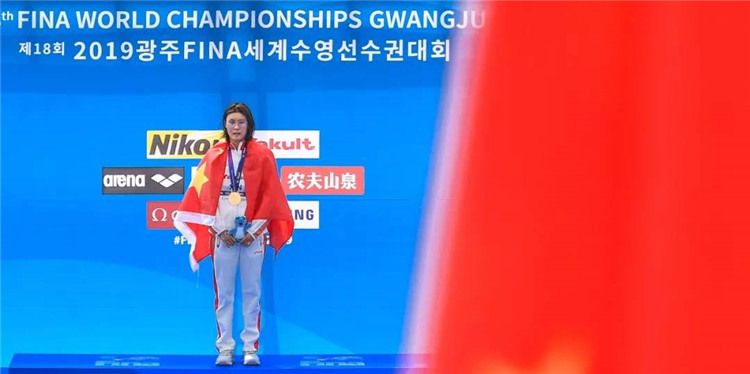 努力就会有奇迹!这个中国姑娘创造了历史!