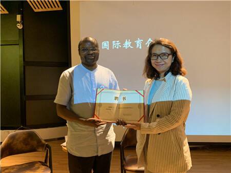 外国人的中国梦 非洲中医博士的公益之路