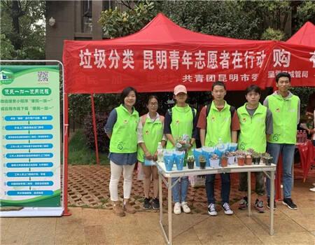 """昆明志愿者宣传进社区 免费上门回收让垃圾分类""""快人一步"""""""