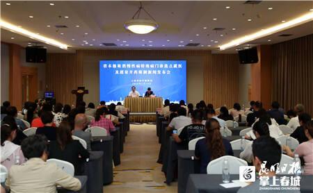 云南省取消本级慢性病特殊病门诊选点及超量开药限制