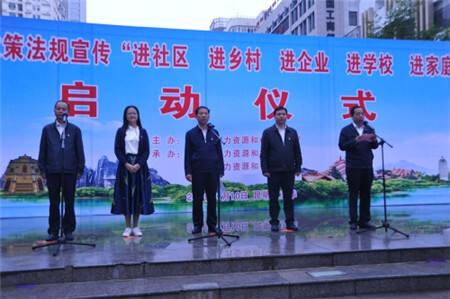 政策宣传基层服务活动 走进五华区