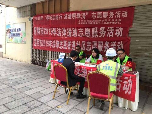 """昆明市明信公证处组织开展""""滇池卫士""""志愿服务活动"""
