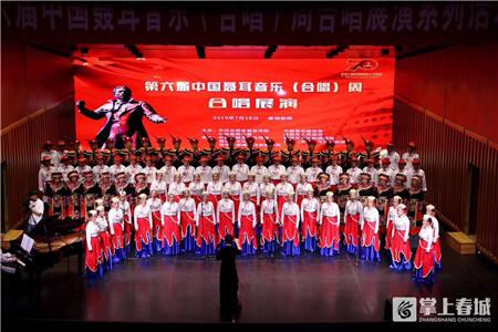 """余音不绝~16支一流团队昆明亮""""金嗓"""" 欢迎强势围观!"""