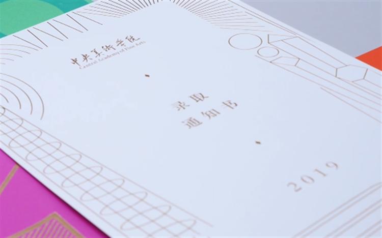 """2019""""金榜传递""""开启  云南首封高考录取通知书已送达"""
