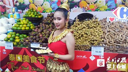 榴莲、山竹、青柚……家乐福泰国美食节开幕!