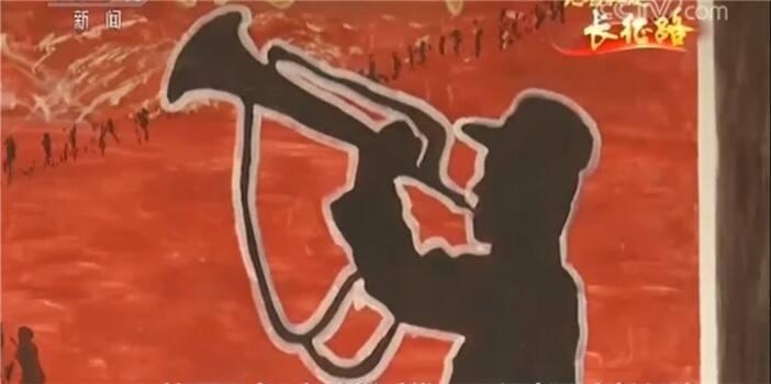 一把小军号打开红军长征的云南记忆
