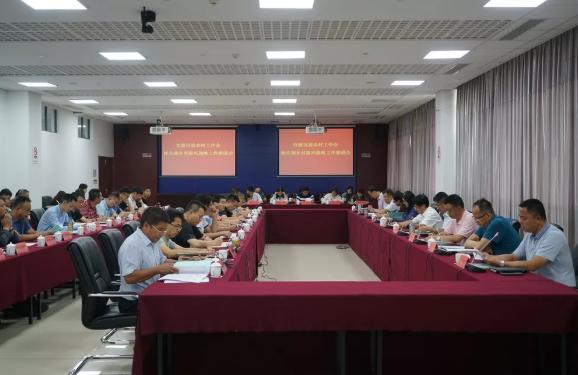 推动乡村振兴 官渡区委召开农村工作会议