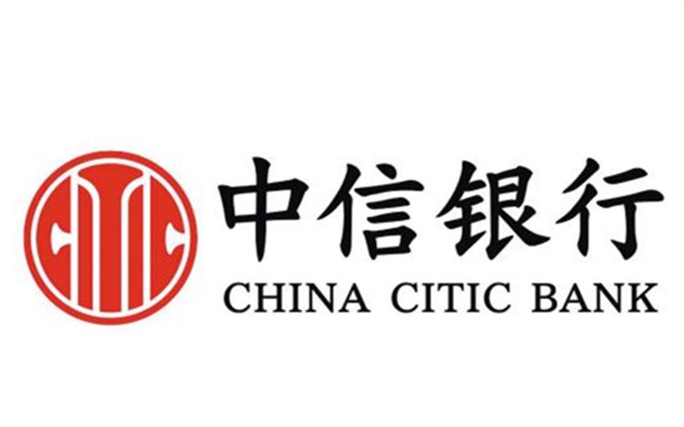 """暖心!中信银行昆明分行疫情期间提供有""""温度""""的服务"""