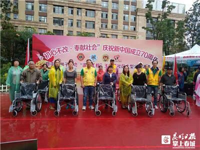 初心不改 奉献社会!王旗营社区中国狮子联会开展公益活动