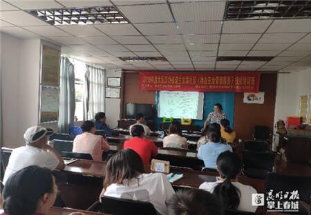 掌握一技之长!兰龙潭社区举办水源区搬迁移民就业技能培训班