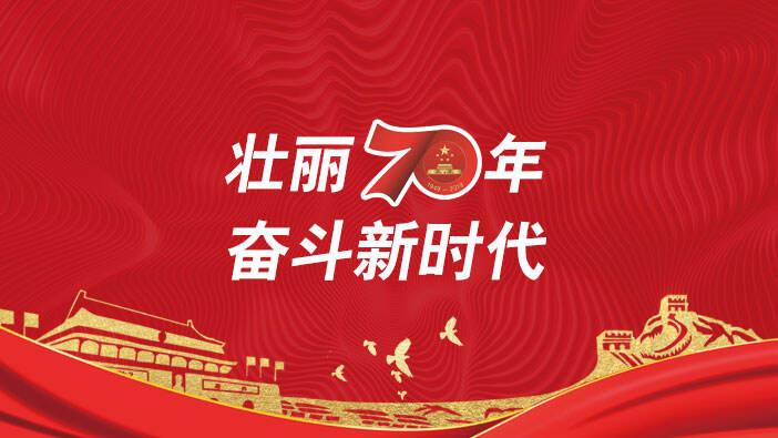 敢于担当 精准发力!云南财税体制改革蹄疾步稳成效显著