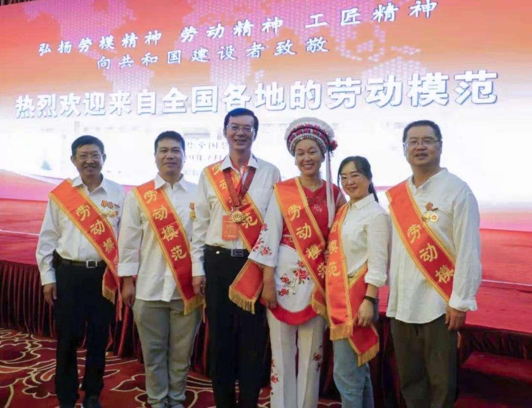 赞!云南6名先进个人在京参加全国劳动模范疗休养活动