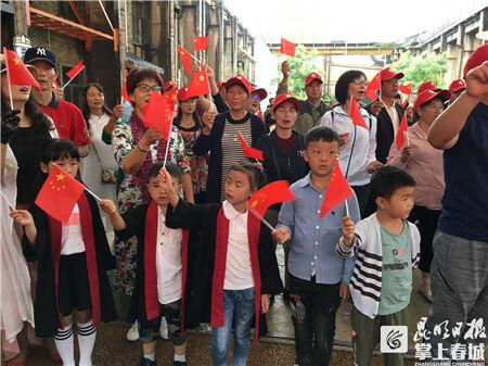 约吗?茨坝街道第十届黑龙潭群众文化艺术节开幕啦