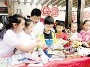 """与爱""""童""""行  金辰街道举办暑期儿童义卖市集"""