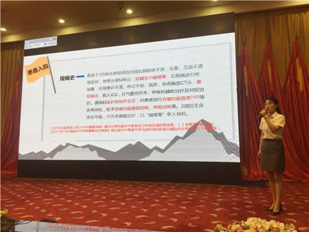 汇聚国内外顶尖专家 中国吞咽障碍康复病例大赛在昆明举行