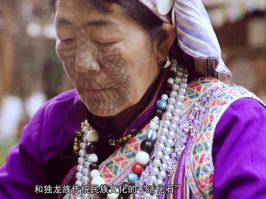 董寸莲家庭:守护传承独龙文化梦