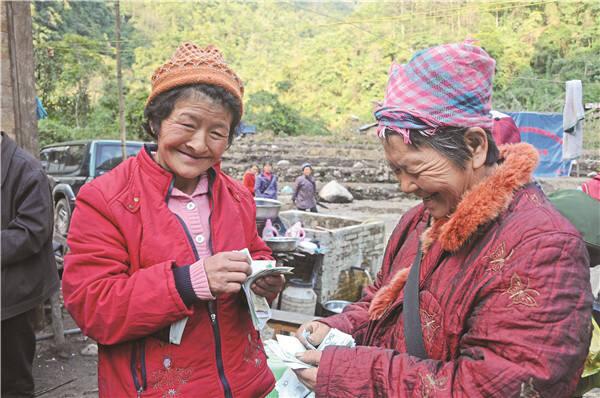 关注!云南11个直过民族和人口较少民族实现脱贫52.73万人
