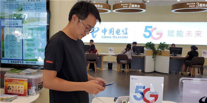 昆明5G手机明天开售  小掌先验货 有多快 贵不贵