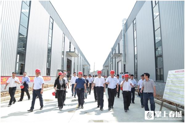 曲靖市举行云南现代家具制造产业园(二期)开工典礼