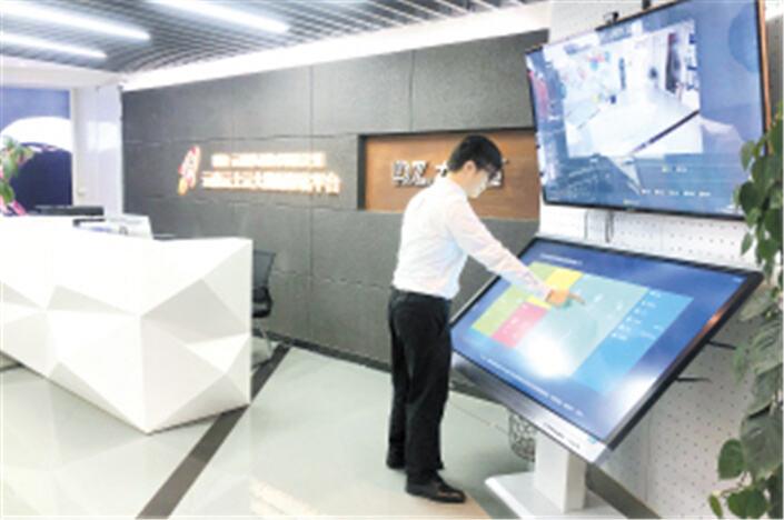 """云上云大数据孵化平台成中小企业创新创业""""温室"""""""